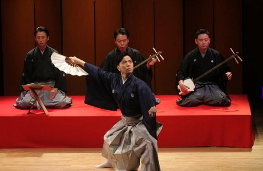 Spirit of Shamisen