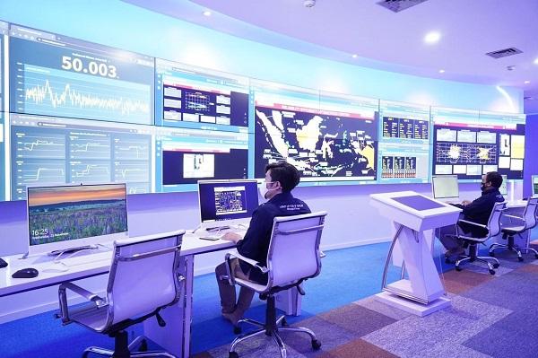 Digitalisasi pembangkit PLN